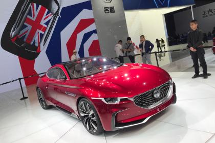MG E-Motion confirms new EV sports car on the way by 2020