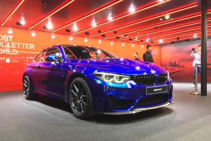 New BMW M4 CS revealed with 454bhp and 32kg of weight loss